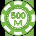chip 500m